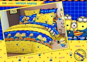 Sprei Star Minion Mania