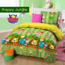 Sprei Happy Jungle Hijau