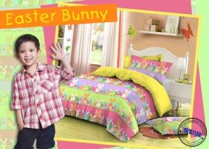 Sprei Star Easter Bunny