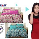 Sprei Star Sakura Season