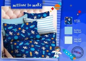 Sprei Star Mission To Mars